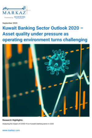 Kuwait Banking Sector Outlook 2020