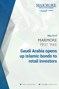 saudi-arabia-opens-up-islamic-bonds-to-retail-investors