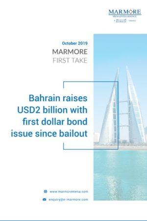 Bahrain raises USD2 billion with first dollar bond issue since bailout