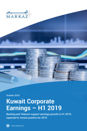 Kuwait-Corporate-Earnings